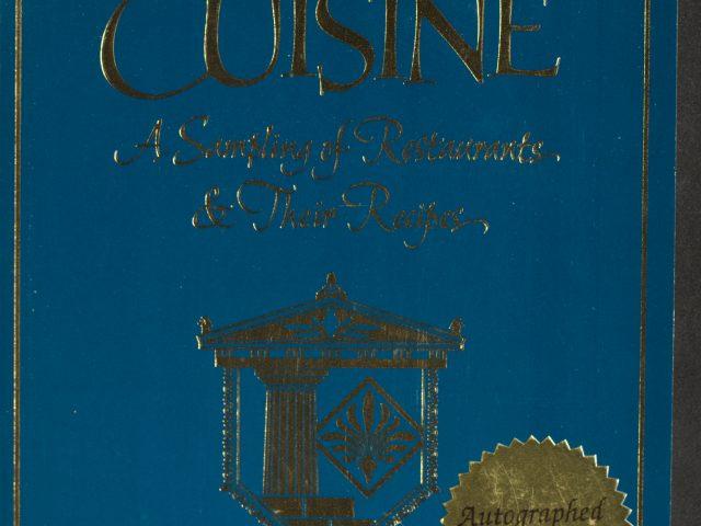 Nashville Cuisine: A Sampling of Restaurants and their Recipes